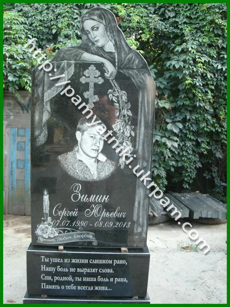 Памятник из гранита Слободской вертикальные памятники Краснокамск