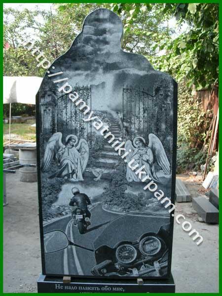 Город киров памятники элитные изготовление памятников во владивостоке фото